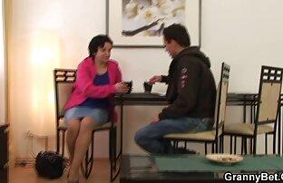 देखने का तरीका, मिल्फ़, हिंदी वीडियो सेक्सी मूवी अधेड़ औरत